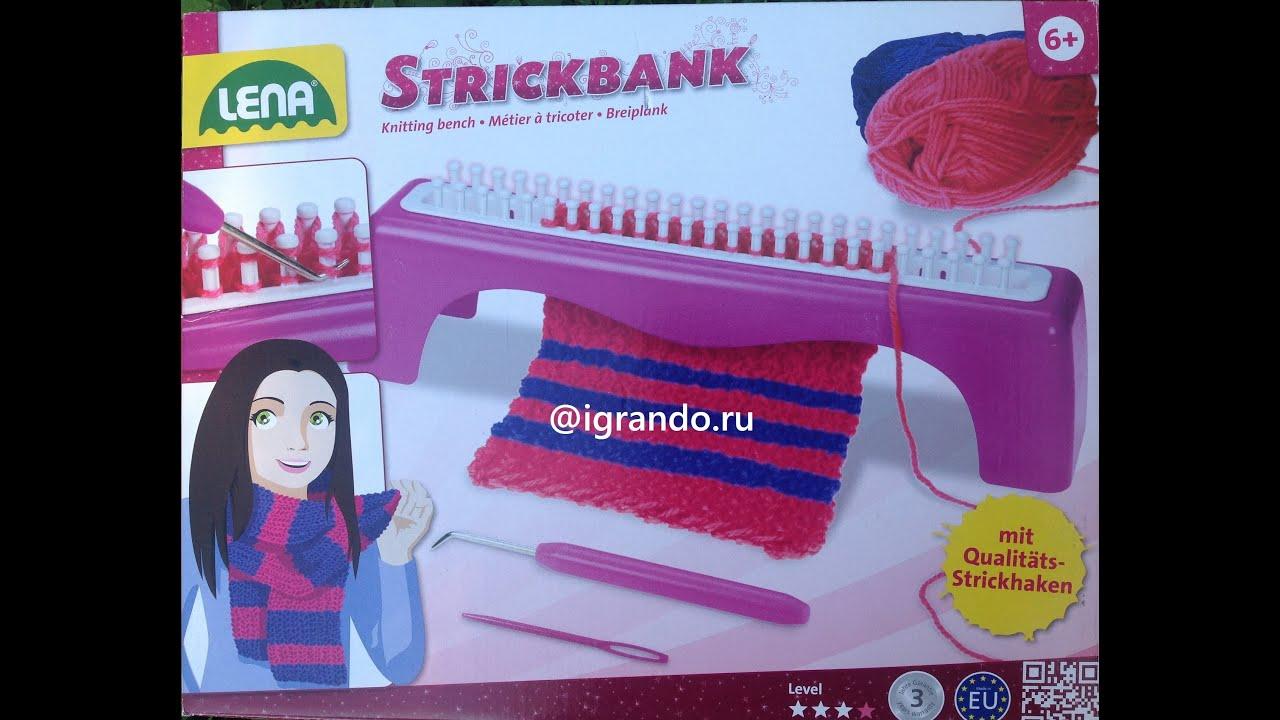 Станок для вязания игрушек крючком