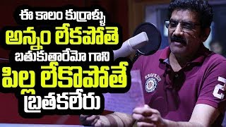 Actor Rao Ramesh Voice Over For Prema Katha Chitram 2 Movie | Prema Katha Chitram | Filmylooks