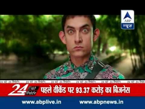 Aamir Khan's 'pk' Grosses Rs 93.37 Crore At Box-office Over Weekend video