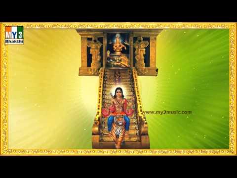 Track No02 - Ayyappa Swamy Songs - Bhakti - Ayyappa Swamy Songs - Bhakti video