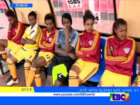 Sport Eve News from EBC April 19 2017