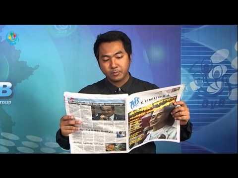 DVB - သတင္းစာေပၚက ဖတ္စရာမ်ား အပုိင္း (၂)