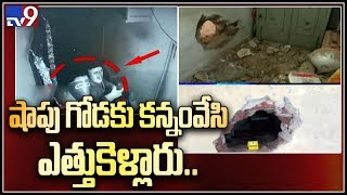 Jewellery shop robbed in Vijayawada