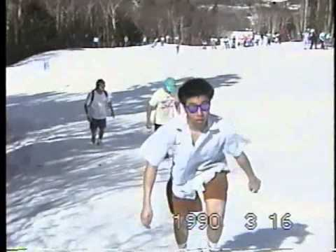 SMS 1990 Stratton Mountain School j2 olympic