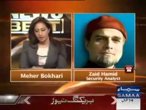 Zaid Hamid - Reality of the Case of Dr. Aafia