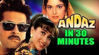 Hindi Movie | Andaz | Showreel | Anil Kapoor | Juhi Chawla | Karisma Kapoor | Bollywood Movie