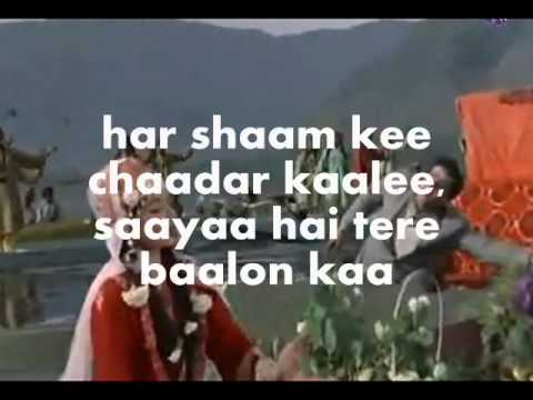 Yeh Chand Sa Roshan Chehra-karaoke & Lyrics-kashmir Ki Kali video