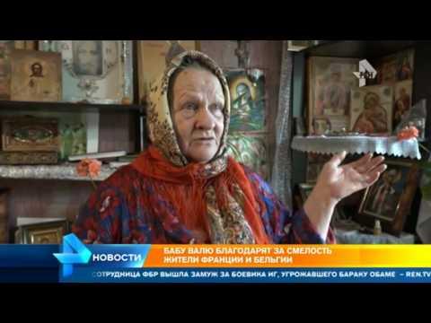 Герою интернета Бабе Вале грозит выселение из дома ветеранов