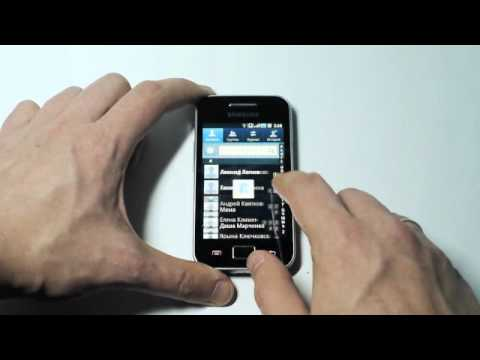 Samsung Galaxy Ace (GT-S5830) - gagadget