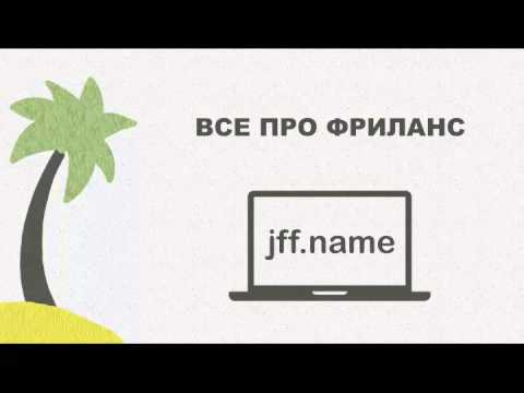 #4 Юлия. Битрикс и агентство на Upwork — Подкаст про фриланс