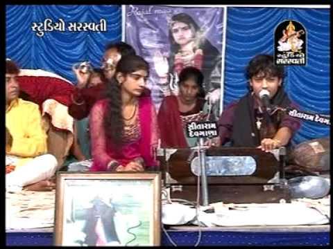 Kiran Gadhvi - Mital Gadhvi (jugalbandhi) - Santvaani - Savarkundla video