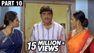Pehli Sher Doosri Savaasher Navra Paavsher | 10/16 | Ashok Saraf | Comedy Marathi Movie