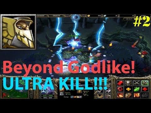 DoTa 6.83d - DRAGON KNIGHT MID | ULTRA KILL! ★ Beyond GODLIKE! #2