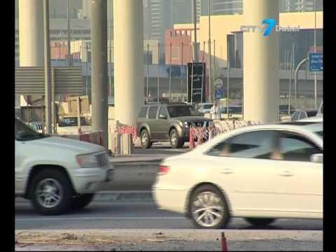 City 7 TV - 7 National News - 12 March 2015 - UAE News