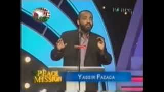 ለለዉጥ መነሳሳት | Part 3 | Activism for Change By Sh. Yassir Fazaga (Amharic )