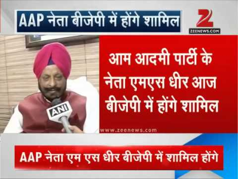 Aam Aadmi Party's MS Dhir set to join BJP