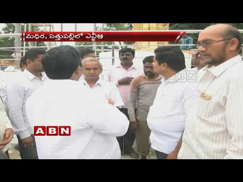 Hindupur MLA Balakrishna To Visit Khammam District Today | ABN Telugu