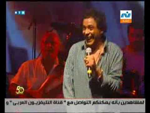 Mohamed Mounir-heaah heaah - zomoroda- 23/7/2010