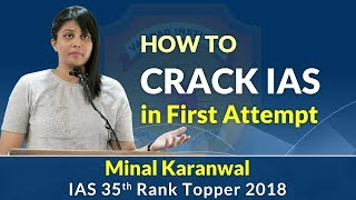 How to Start IAS Exam preparation to Clear IAS 2020 | UPSC IAS Topper 2018, Minal Karanwal AIR 35