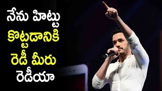 #Akhil Speech At #Hello Movie Audio Launch