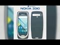 Yeni Nokia 3310 Nasıl Olacak? (Reyiz Küllerinden Doğuyor!) - 2DK'da Teknoloji
