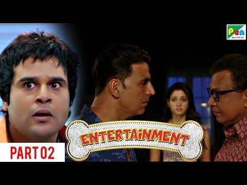 Entertainment | Akshay Kumar, Tamannaah Bhatia | Hindi Movie Part 2 of 10 thumbnail