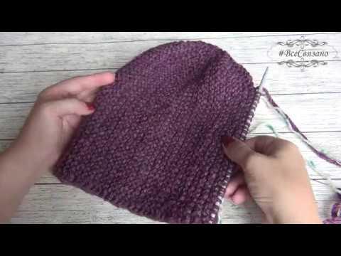 Невидимый ШОВ для шапки БИНИ 😊 Как сшить вязаную шапку.