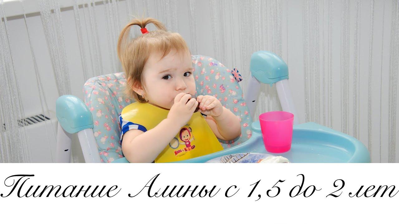 Обед ребенка в 1 год рецепты