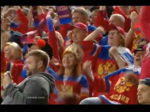Россия Vs Финляндия 2017 Хоккей Чемпионат Мира 5:3 ГОЛ УХ