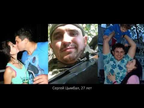 Мамо, не плач - Список всех Погибших Солдат на Востоке Украины 2014 (АТО) - Мамо не плач (HD)