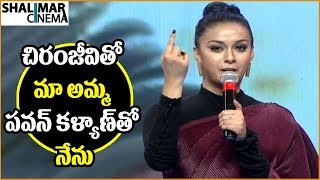 Keerthy Suresh Speech At Agnathavasi Movie Audio L