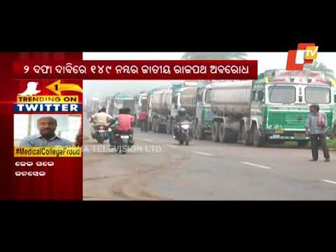 BJP observes 24-hour Khamar bandh in Angul today