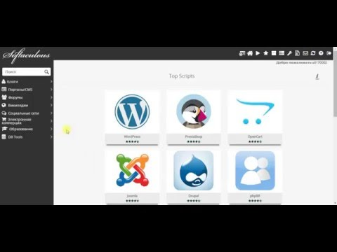 Создание сайта на WordPress своими руками. Урок 1. WPCOACH.RU