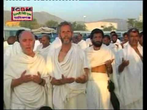 Hajj And Haji To Arafat Maidan - Makkah Madinah Series video