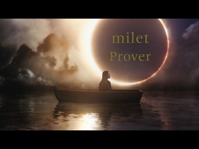 "milet - ""Prover""のMVを公開 5th EP 新譜「Prover / Tell me」2020年2月19日発売予定 thm Music info Clip"