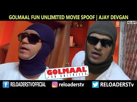 | Golmaal Movie Spoof | Fun Unlimited | Reloader's Style | thumbnail
