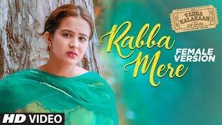 Rabba Mere: Afsana Khan | Vadda Kalakaar | Alfaaz | Kuldeep Kaushik | Roopi Gill | New Punjabi Song