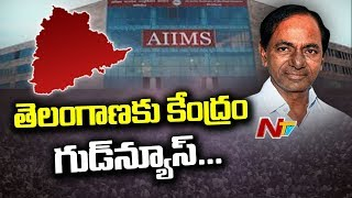 Central Cabinet Gives Green Signal For AIIMS Hospital In Telangana and Tamil Nadu | NTV