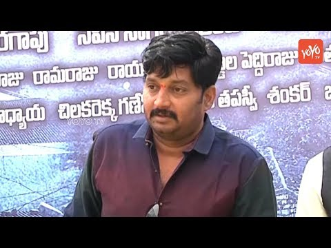 Kanakam Movie Opening Press Meet | Latest Telugu Movies 2018 | Tollywood | YOYO TV Channel
