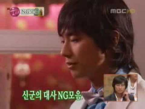 Re: Goong (princess Hours)--bloopers With English Subs video