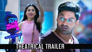 Naa Nuvve Movie Theatrical Trailer | Nandamuri Kalyanram, Tamannaah | Jayendra, PC Sreeram #NaaNuvve