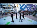 """[KPOP IN PUBLIC VANCOUVER] K.A.R.D: """"You In Me"""" Dance Cover [K-CITY]"""
