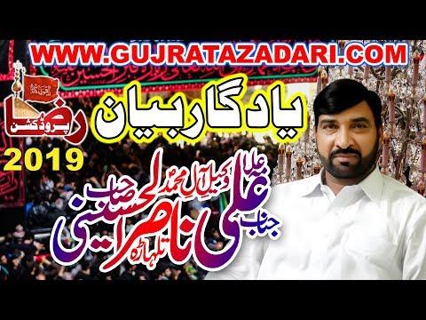 Allama Ali nasir Al hussaini Of Talhara | 20 January 2019 | Abel Sharif Gujrat | Raza Production