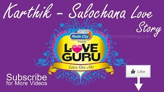 Karthik-Sulochana Love Story | Radio City Love Guru Tamil 91.1