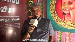 Victory Hari At Ikkathu Akkaanal Movie Launch