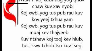 los cuag koj w lyrics by Kristine Xiong