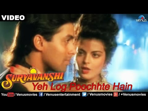 Suryavanshi movie songs