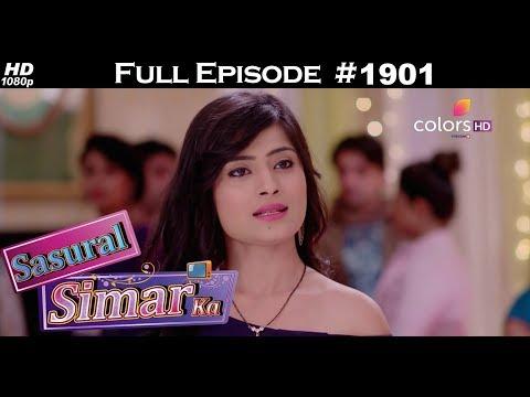Sasural Simar Ka - 1st August 2017 - ससुराल सिमर का - Full Episode thumbnail