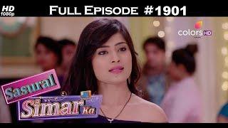 Sasural Simar Ka - 1st August 2017 - ससुराल सिमर का - Full Episode
