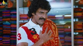 Kalpana Movie Scenes | Upendra with His Family | Lakshmi Rai, Sai Kumar | Sri Balaji Video